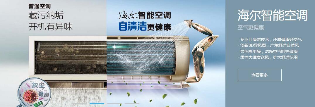 广州海尔洗衣机售后服务电话
